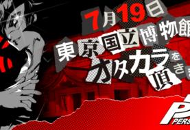 Persona 5, sette annunci al prossimo live stream