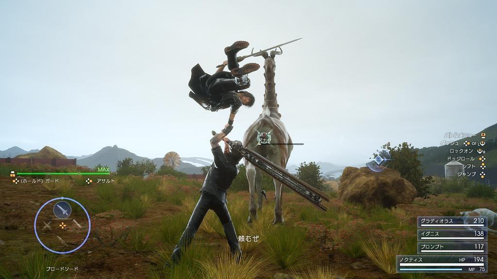 Final Fantasy XV: nuovi dettagli sul DLC