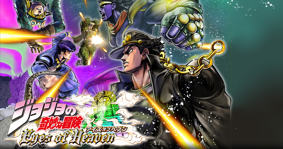 Jojo's Bizarre Adventure: Eyes of Heaven - Recensione