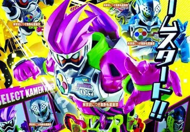Il prossimo Kamen Rider sarà a tema Videogiochi