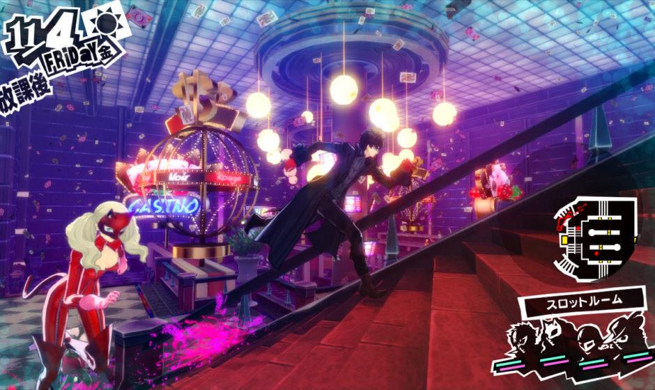 Persona 5, bundle con PlayStation 4 Slim in Giappone