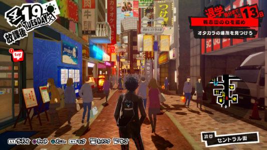 skin joystick in Persona 5