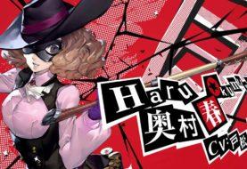 Persona 5, trailer di presentazione di Haru Okumura