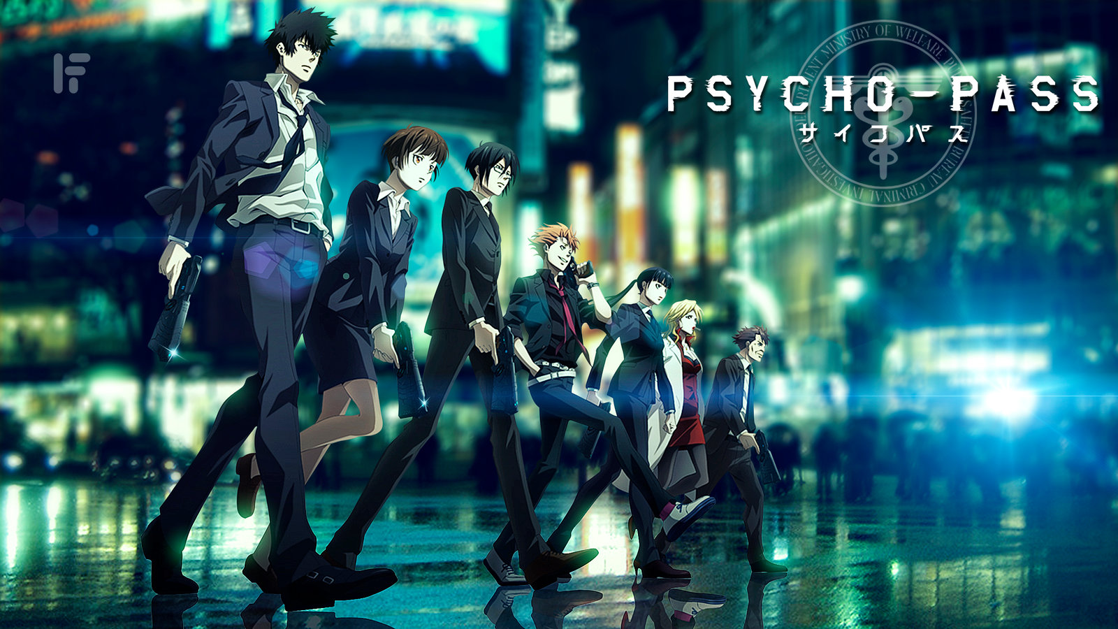 Psycho-Pass-Mandatory-Happiness-1