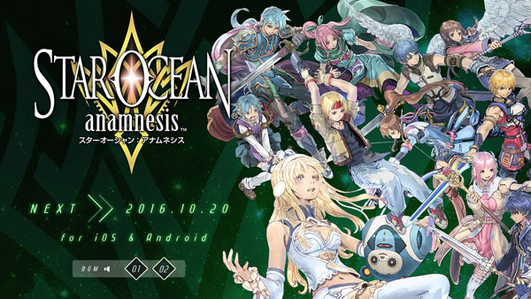 Star Ocean: Anamnesis, primo gameplay trailer
