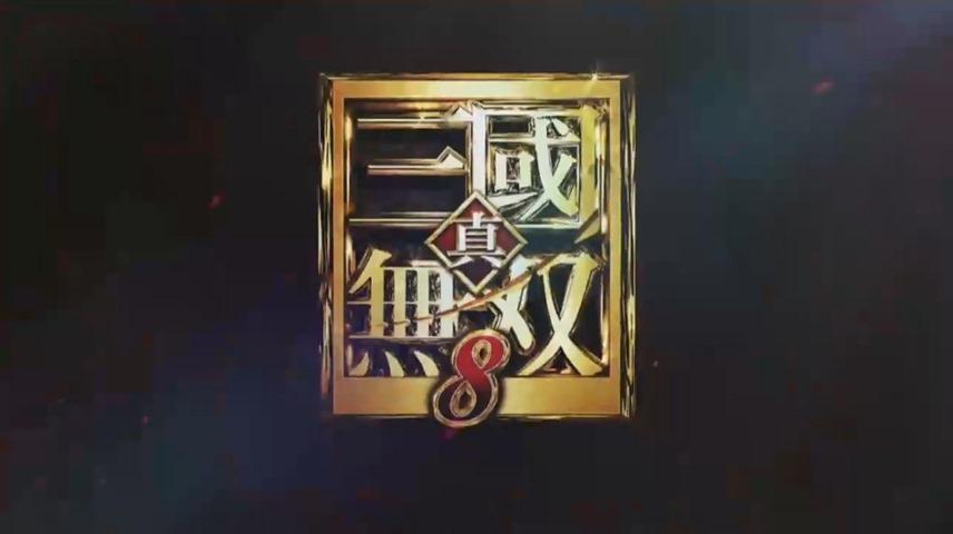 Annunciato Dynasty Warriors 9 al Jump Festa