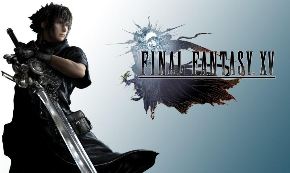 Final Fantasy XV, arriva l'aggiornamento 1.07. Modifiche al capitolo 13