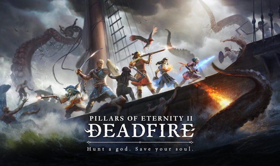 Pillars of Eternity II: rilasciato l'update 1.05