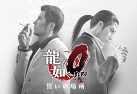 Come ottenere lo stile di combattimento Rush in Yakuza 0
