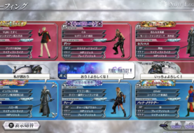 Dissidia Final Fantasy: possibile porting su console