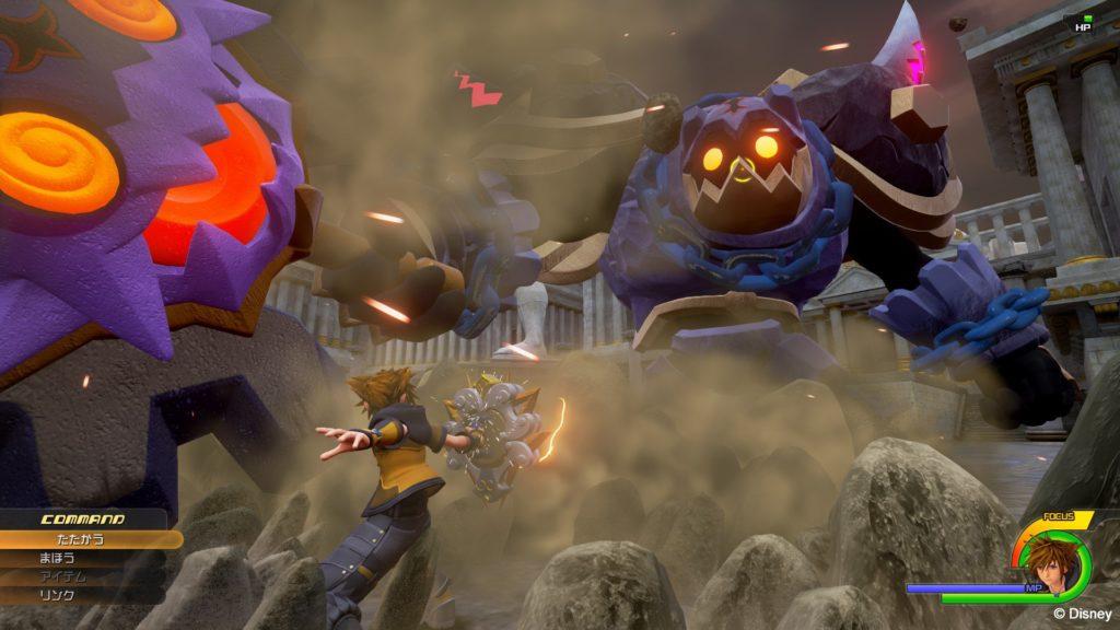 dettagli su Kingdom Hearts 3