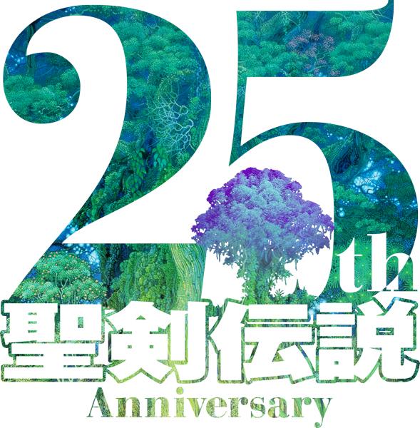 Annunciato Seiken Densetsu Collection per Nintendo Switch