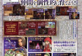 Dragon Quest XI: svelato il pannello delle skill dei personaggi