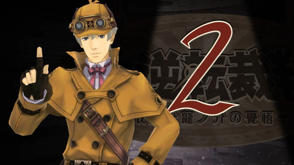 The great ace attorney 2, 3ds, Phoenix Wright, Gyakuten Saiban 2