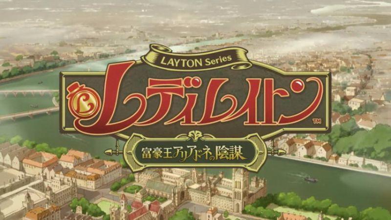Lady Layton per 3DS annunciata la data di uscita giapponese
