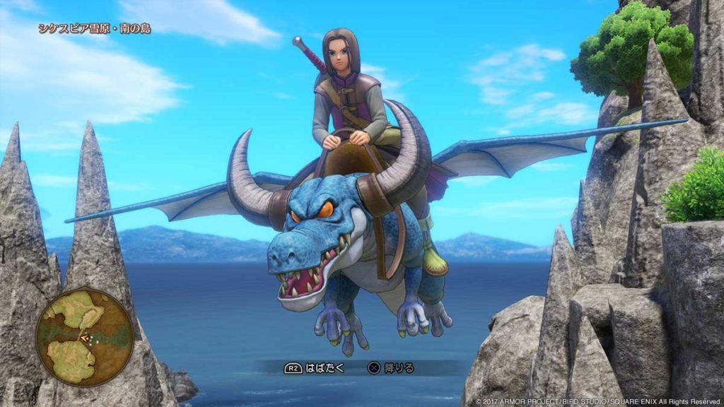 demo di Dragon Quest X