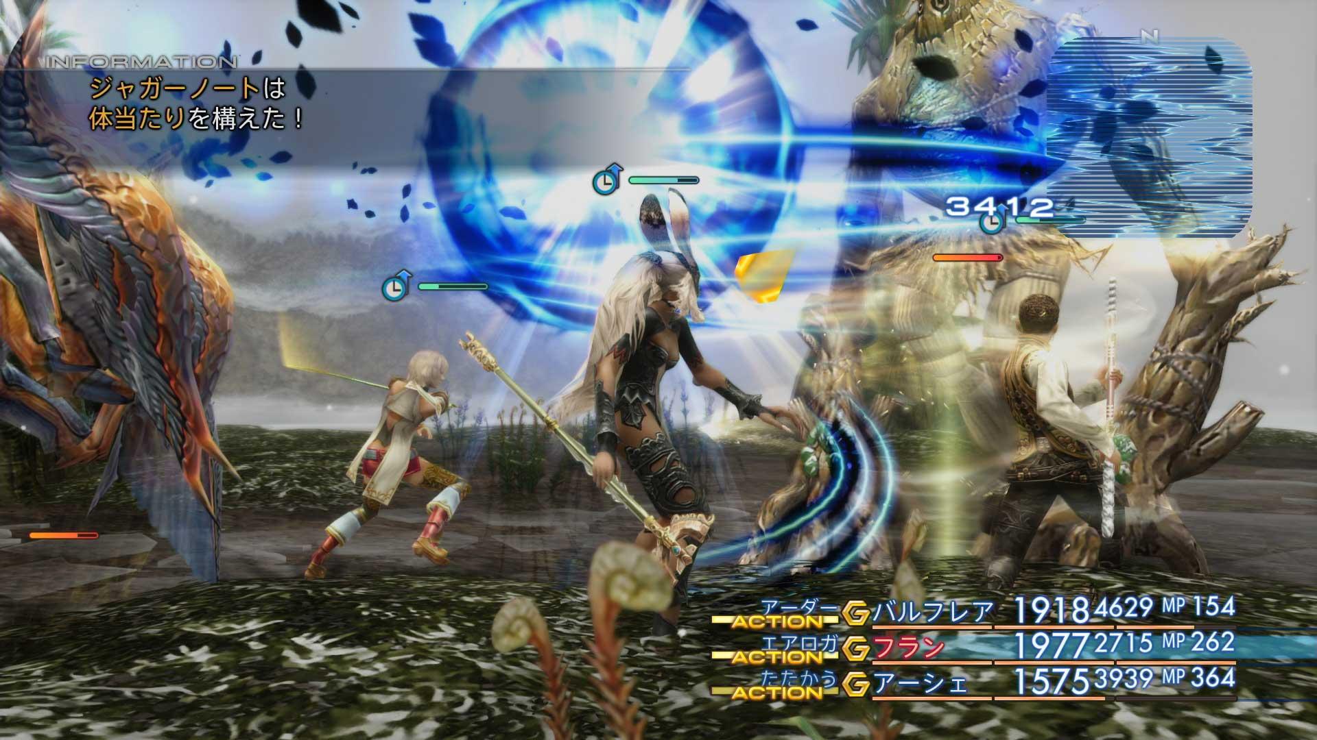 screenshot Final Fantasy XII The Zodiac Age 41