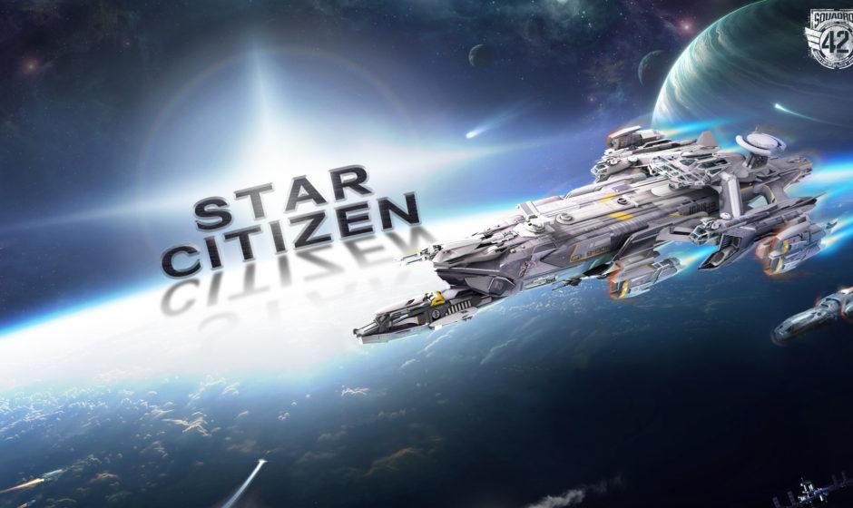 Un nuovo video gameplay di Star Citizen