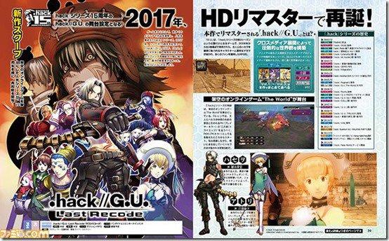 Annunciato .hack//G.U. Last Recode da Bandai Namco