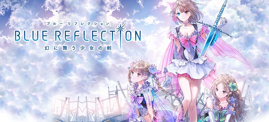 Blue Reflection può diventare una serie