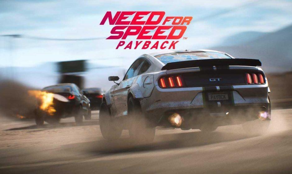 Need For Speed Payback - Lista trofei