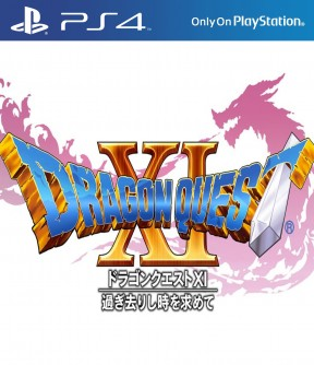 Cover Dragon Quest XI: Echi di un'Era Perduta