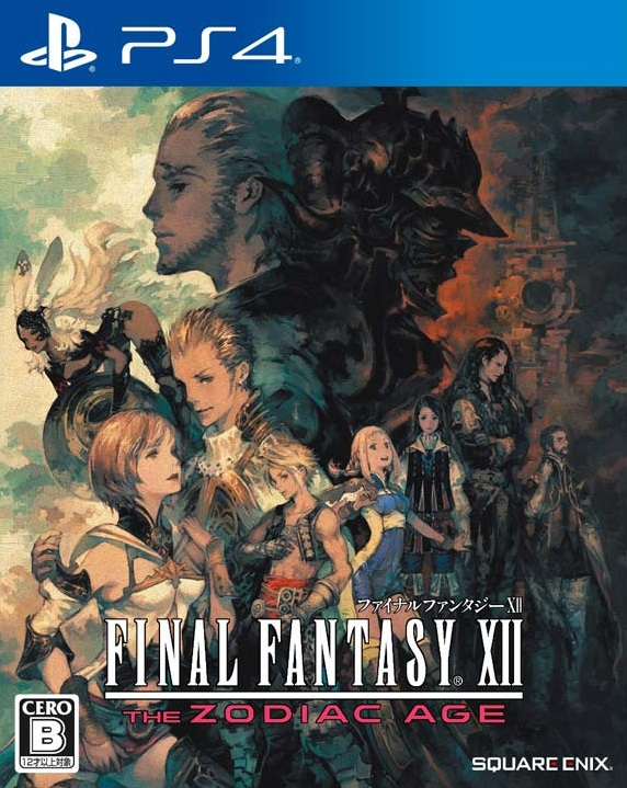 Cover Final Fantasy XII: The Zodiac Age