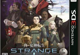 Shin Megami Tensei Strange Journey Redux - Annunciata la limited Edition