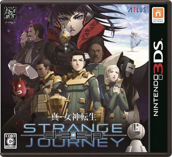Cover Shin Megami Tensei: Strange Journey Redux