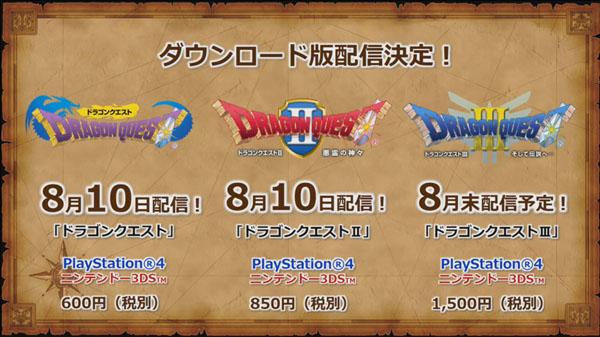 I primi 3 Dragon Quest in arrivo su PS4 e 3DS