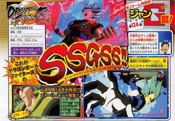 Dragon Ball FighterZ includerà i nuovi Goku e Vegeta Super Saiyan Blue
