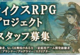 Kadokawa Games allo sviluppo di un nuovo RPG