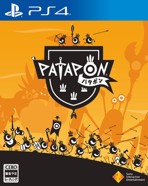 Cover Patapon Remastered