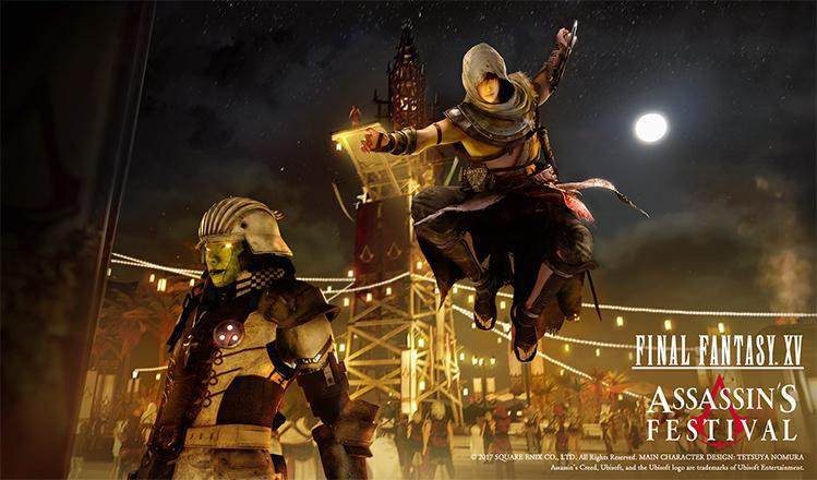 Gamescom 2017: rivelato il DLC Assassin's Festival per Final Fantasy XV