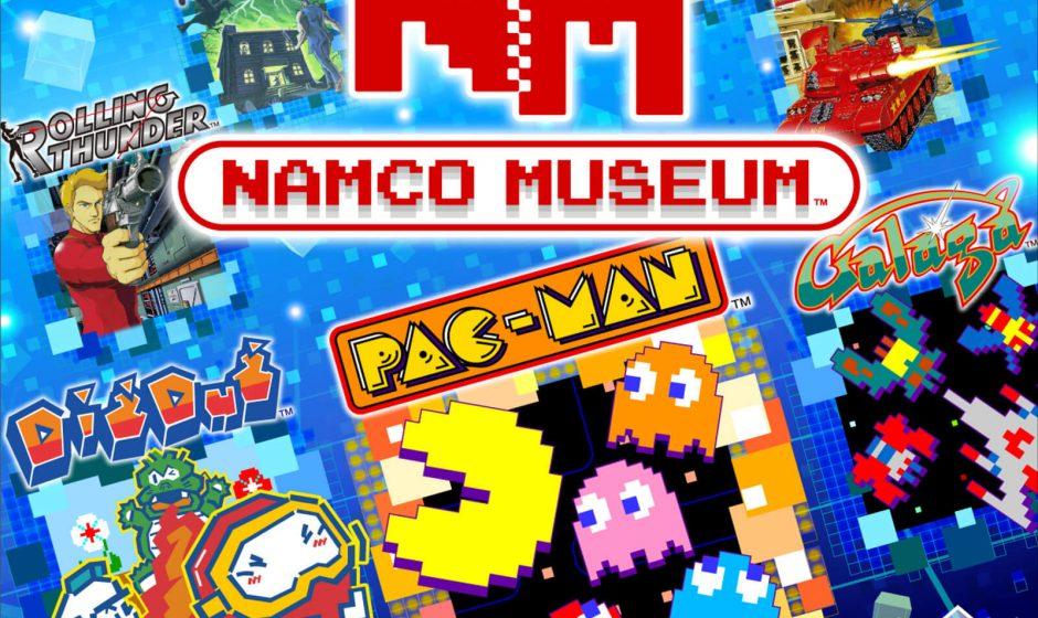 NAMCO MUSEUM - Recensione