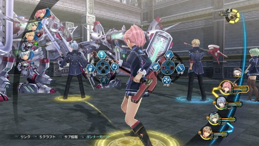 Trails of Cold Steel PS4