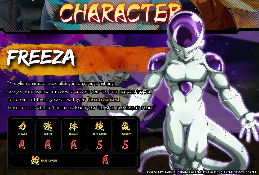 Freezer si mostra nel nuovo trailer di Dragon Ball FighterZ