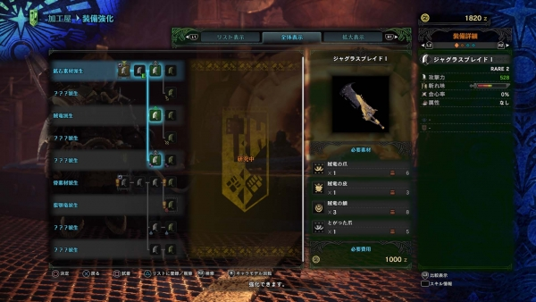 Monster Hunter World si mostra in lungo video di gameplay