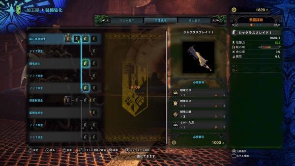 Nuovi dettagli dal TGS su Monster Hunter: World