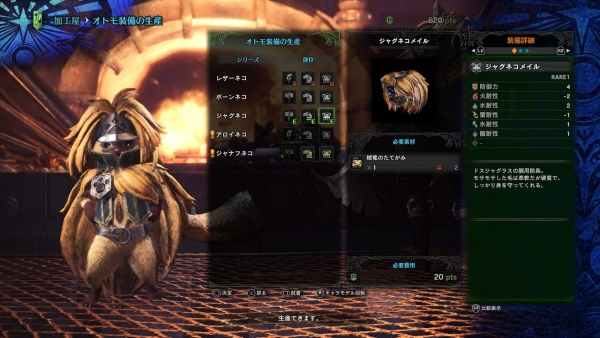 Monster Hunter World torna a mostrarsi con un gameplay