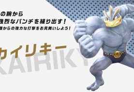 Pokkén Tournament DX, Machamp mostra la sua potenza in video