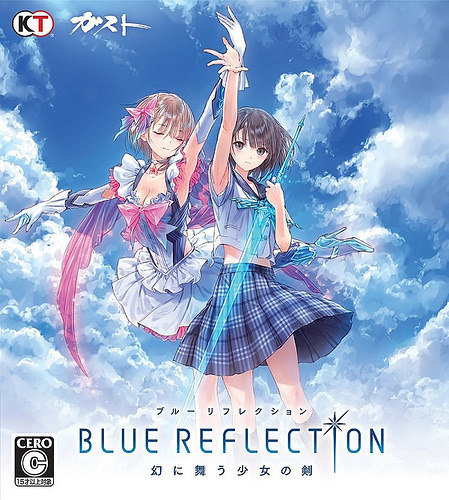 Cover Blue Reflection