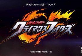 Nuovo trailer per Kamen Rider: Climax Fighters