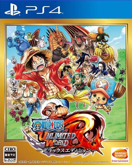 Cover One Piece Unlimited World Red Deluxe