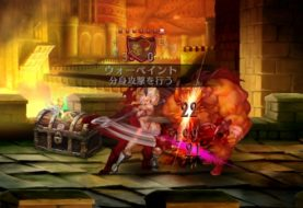 Secondo trailer di Dragon's Crown Pro