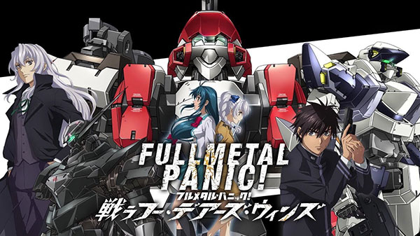 Annunciato Full Metal Panic Fight: Who Dares Wins
