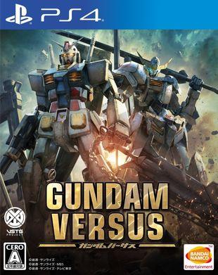 Cover Gundam Versus