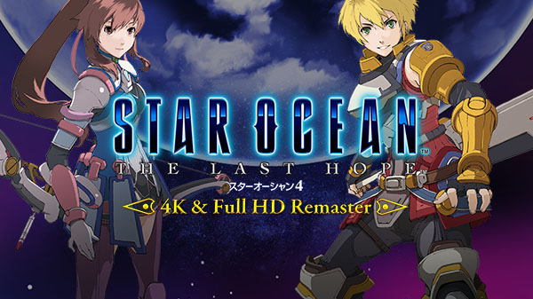 Annunciato una remaster di Star Ocean: The Last Hope
