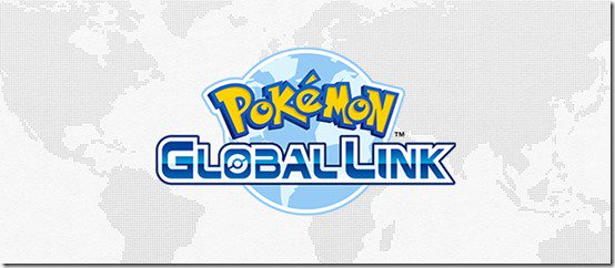 Pokémon Global Link: annunciato periodo di manutenzione