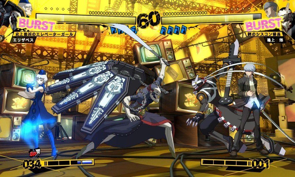 Persona 4 Arena Xbox One